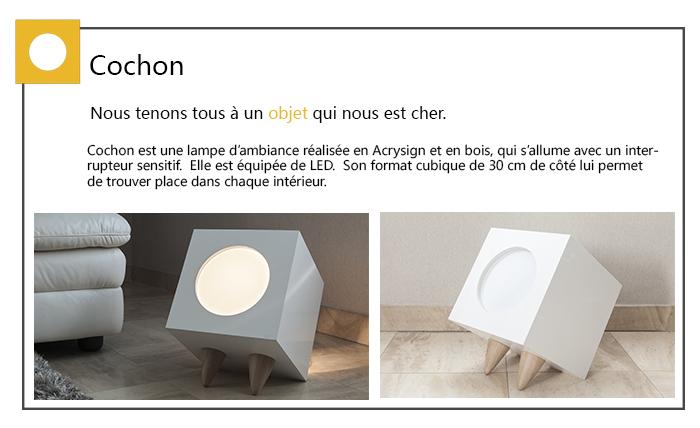 Cochon – A mood lamp